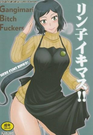 ขายต่อ สาวมือสอง – (C85) [Moon Ruler (Tsukino Jyogi)] Rinko Ikimasu!! (Gundam Build Fighters)